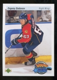 2010/11 Upper Deck 20th Anniversary Parallel #222 Evgeny Dadonov YG