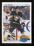 2010/11 Upper Deck 20th Anniversary Parallel #241 Eric Tangradi YG