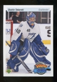 2010/11 Upper Deck 20th Anniversary Parallel #246 Dustin Tokarski YG
