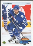 2010/11 Upper Deck 20th Anniversary Parallel #247 Nazem Kadri YG RC