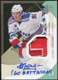 2010/11 Upper Deck SPx Spectrum #171 Evgeny Grachev Patch Autograph 25/25