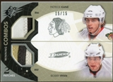 2010/11 Upper Deck SPx Winning Combos Patches #WCRK Patrick Kane/Bobby Ryan 15/15