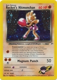Pokemon Gym Heroes Single Rocket's Hitmonchan 11/132 - NEAR MINT (NM)