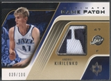 2004/05 Ultimate Collection #AK Andrei Kirilenko Game Patch #039/100