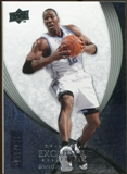 2007/08 Upper Deck Exquisite Collection #10 Dwight Howard /225
