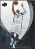 2007/08 Upper Deck Exquisite Collection #14 Carmelo Anthony /225
