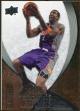 2007/08 Upper Deck Exquisite Collection #16 Amare Stoudemire /225