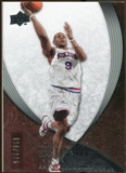 2007/08 Upper Deck Exquisite Collection #28 Andre Iguodala /225