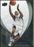 2007/08 Upper Deck Exquisite Collection #33 Josh Howard /225