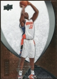 2007/08 Upper Deck Exquisite Collection #35 Emeka Okafor /225