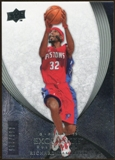 2007/08 Upper Deck Exquisite Collection #42 Richard Hamilton /225