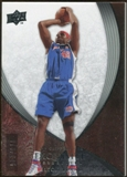 2007/08 Upper Deck Exquisite Collection #50 Elton Brand /225