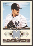 2009 Upper Deck Goodwin Champions Memorabilia #PH Phil Hughes