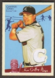 2008 Upper Deck Goudey Memorabilia #CJ Chipper Jones