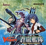 Cardfight Vanguard 8: Blue Storm Armada Booster Box