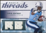 2008 Upper Deck SP Rookie Threads Rookie Threads #RTCJ Chris Johnson /125