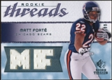 2008 Upper Deck SP Rookie Threads Rookie Threads #RTFO Matt Forte /199