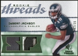 2008 Upper Deck SP Rookie Threads Rookie Threads Patch 15 #RTDJ DeSean Jackson /15