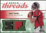 2008 Upper Deck SP Rookie Threads Rookie Threads Patch #RTMR Matt Ryan /15