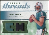 2008 Upper Deck SP Rookie Threads Rookie Threads Patch #RTCH Chad Henne /25
