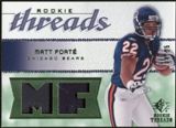 2008 Upper Deck SP Rookie Threads Rookie Threads Patch 25 #RTFO Matt Forte 4/25