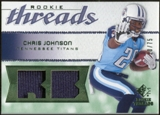 2008 Upper Deck SP Rookie Threads Rookie Threads Patch #RTCJ Chris Johnson /75