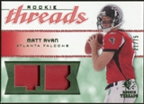 2008 Upper Deck SP Rookie Threads Rookie Threads Patch 75 #RTMR Matt Ryan /75