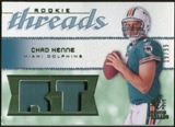 2008 Upper Deck SP Rookie Threads Rookie Threads Patch 99 #RTCH Chad Henne /99