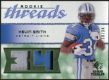 2008 Upper Deck SP Rookie Threads Patch Jersey Number #RTKS Kevin Smith /34
