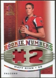 2008 Upper Deck SP Rookie Threads Rookie Numbers Holofoil Patch #RNMR Matt Ryan /75