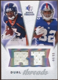 2008 Upper Deck SP Rookie Threads Dual Threads/99 #DTMR Eddie Royal Mario Manningham /99