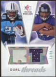 2008 Upper Deck SP Rookie Threads Dual Threads #DTRJ Chris Johnson Ray Rice /99