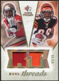 2008 Upper Deck SP Rookie Threads Dual Threads Patch 35 #DTSJ Dexter Jackson/Jerome Simpson /35