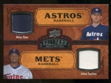 2008 Upper Deck Ballpark Collection #153 Nolan Ryan Johan Santana