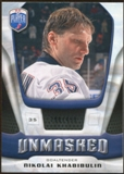 2009/10 Upper Deck Be A Player Goalies Unmasked #GU30 Nikolai Khabibulin /499
