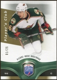 2009/10 Upper Deck Be A Player Player's Club #5 Pierre-Marc Bouchard 1/25