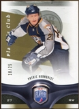 2009/10 Upper Deck Be A Player Player's Club #9 Patric Hornqvist 18/25