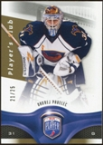 2009/10 Upper Deck Be A Player Player's Club #20 Ondrej Pavelec 21/25