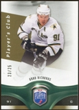 2009/10 Upper Deck Be A Player Player's Club #24 Brad Richards 23/25