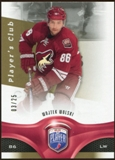 2009/10 Upper Deck Be A Player Player's Club #33 Wojtek Wolski 3/25
