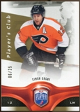 2009/10 Upper Deck Be A Player Player's Club #44 Simon Gagne 6/25