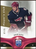 2009/10 Upper Deck Be A Player Player's Club #48 Adrian Aucoin /25