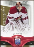 2009/10 Upper Deck Be A Player Player's Club #57 Ilya Bryzgalov 2/25