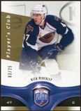 2009/10 Upper Deck Be A Player Player's Club #60 Rich Peverley 3/25