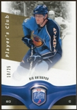 2009/10 Upper Deck Be A Player Player's Club #68 Nik Antropov 10/25