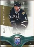 2009/10 Upper Deck Be A Player Player's Club #78 Mike Modano 8/25