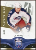 2009/10 Upper Deck Be A Player Player's Club #85 R.J. Umberger /25