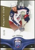 2009/10 Upper Deck Be A Player Player's Club #95 Mike Commodore /25
