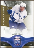 2009/10 Upper Deck Be A Player Player's Club #102 Nikolai Kulemin /25