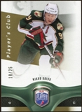 2009/10 Upper Deck Be A Player Player's Club #103 Mikko Koivu /25